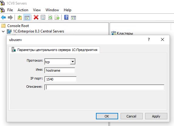 Установка сервера 1с предприятия 8.2 centos 6.2 1с учебная версия обновления