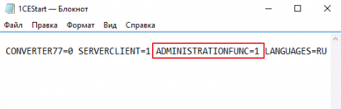 ADMINISTRATIONFUNC